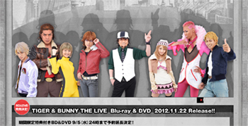「TIGER & BUNNY THE LIVE」公式サイトへ