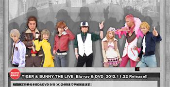 「TIGER & BUNNY THE LIVE」公式サイトへ